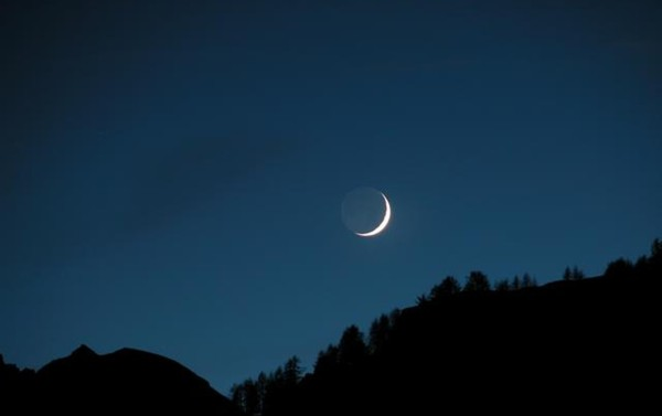 new-moon-energetics-energy-medicine1